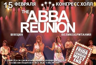 Челябинск купить билет концерт декабрь музей булгакова в москве цена билета
