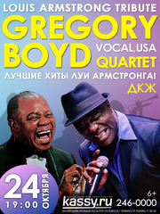 Gregory Boyd Quartet